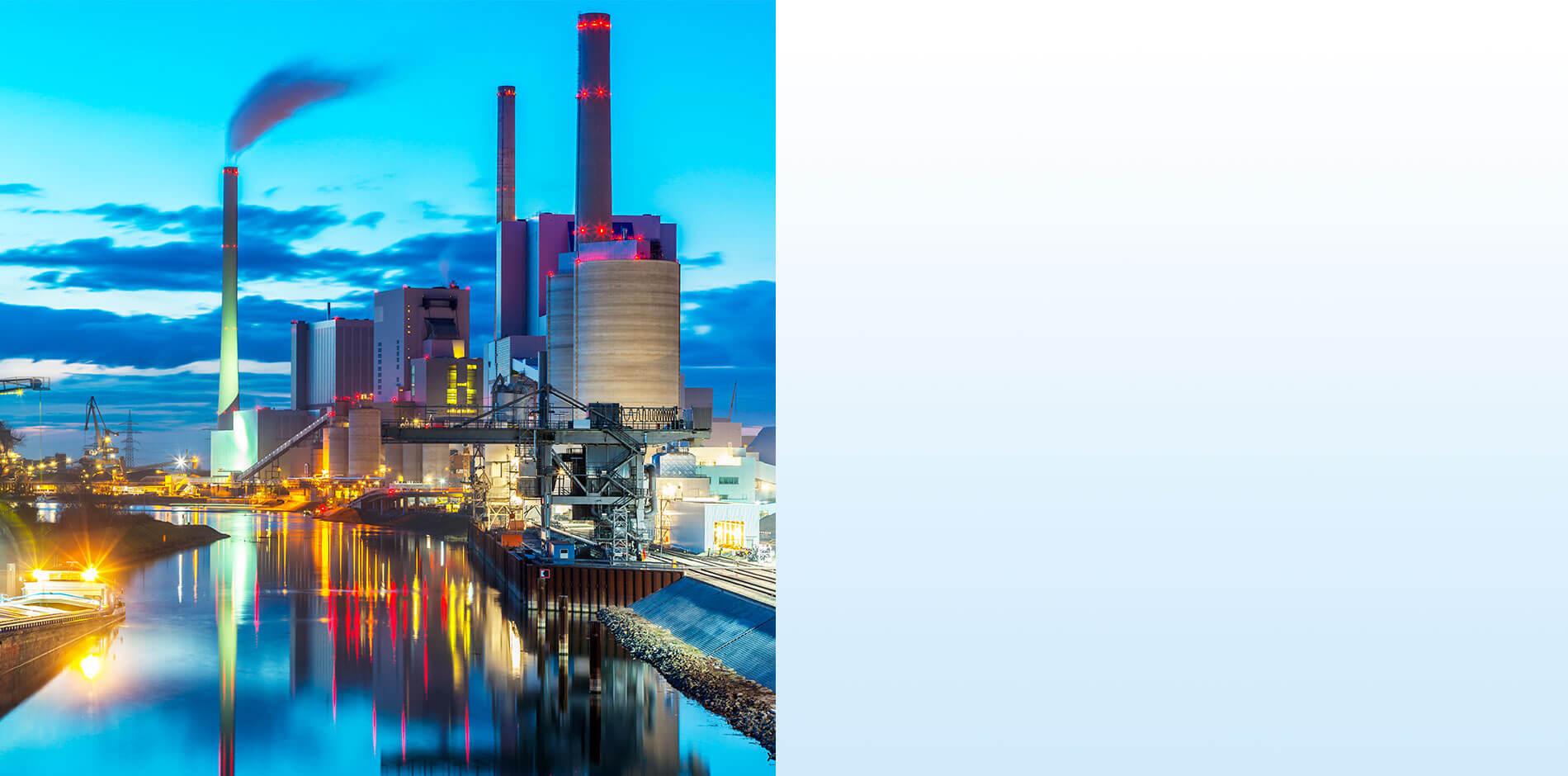 Эффективность использования энергии и воды: Электростанции и промышленность